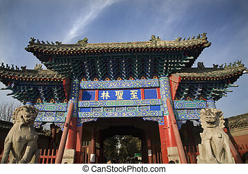 Entrance Gate China - Entrance Gate Confucius Graveyard,...