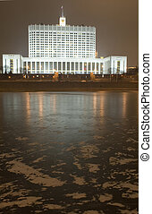 House on the bank - Russia Moscow House Russian government