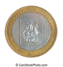 Anniversary Russian coin - Anniversary Russian rouble Sity...