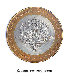 Anniversary Russian coin. City. Department.