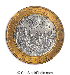 Anniversary Russian coin. - Anniversary Russian rouble. Old...