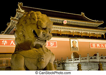 Tiananmen Square Dragon Mao Close Up Editor\\\'s Note--There...