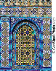 Dome of the Rock - Detail of the decorations of the Dome of...