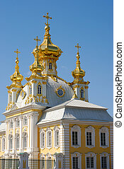 Fragment Of Great Peterhof Palace - The church near entrance...