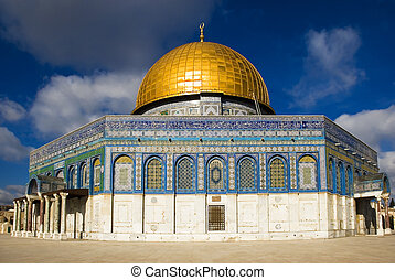 "\""Dome of the Rock\\\"" fromk Israel"