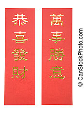 Chinese New Year Banner - A sign with the words:Gong Xi Fa...