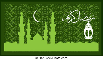 ramadan kareem - Ramadan greetings in Arabic script. An...