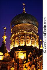 Saint Sofia Russian Orthordox Church Dome Harbin China...
