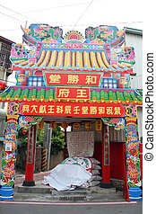 Entrance of buddhist temple in Tainan, Taiwan