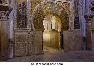 Mihrab of the Mezquita, Cordoba, Spain - Mihrab of the...