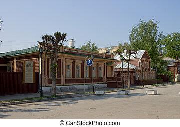 Memorial house of academician I.P.Pavlov - Memorial house...