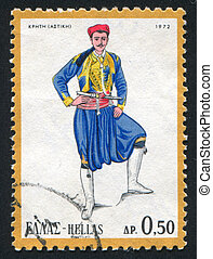 Greek regional costumes - GREECE - CIRCA 1972: stamp printed...