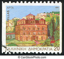 Arta - GREECE - CIRCA 1994: stamp printed by Greece, shows...