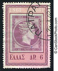 Hermes - GREECE - CIRCA 1861: stamp printed by Greece, shows...