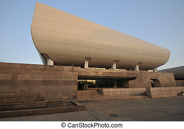The National Theatre of Ghana - The National Theatre, opened...