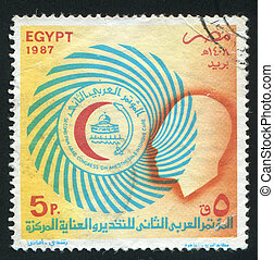 Emblem - EGYPT - CIRCA 1987: stamp printed by Egypt, shows...