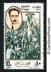 Mohamed Nagi - EGYPT - CIRCA 1991: stamp printed by Egypt,...