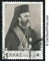 archbishop archbishop - GREECE - CIRCA 1977: stamp printed...