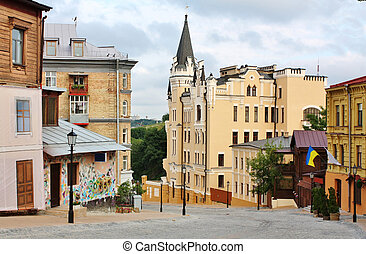 Andrews Descent in Kiev - Historic street, one of the oldest...