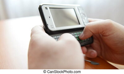SMS on smartphone QWERTY keyboard