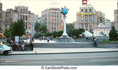 Kiev, Ukraine - evening on the main street - Khreschatyk