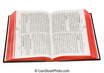 chinese bible - isolated chinese bible