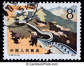 CHINA - CIRCA 1979: A stamp printed in China shows the great...