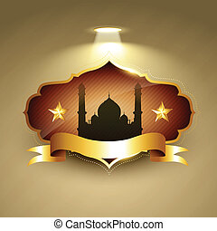 beautiful ramadan kareem vector - vector beautiful ramadan...