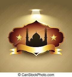 beautiful ramadan kareem vector - vector beautiful ramadan...