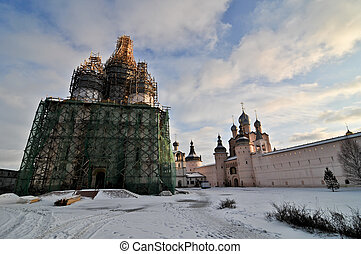 Kremlin of Rostov Reconstruction, W