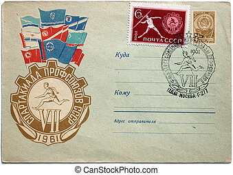 Javelin Throwing Stamp - RUSSIA - CIRCA 1961: a stamp...