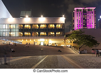 hong kong cultural centre