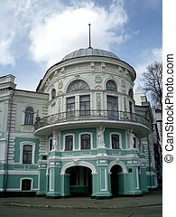 Sumy Regional Museum, Ukraine - Built in 1886 as the home of...