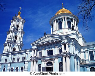 Transfiguration Cathedral, Sumy, Ukraine - The cathedral...