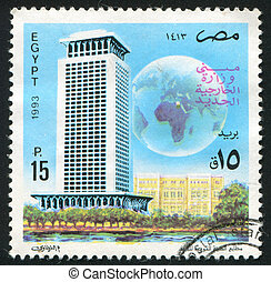 Skyscrapper - EGYPT - CIRCA 1993: stamp printed by Egypt,...