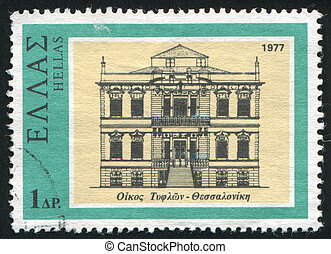 Institution - GREECE- CIRCA 1977: stamp printed by Greece,...
