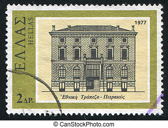National Bank - GREECE- CIRCA 1977: stamp printed by Greece,...