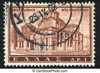 Saint Catherine Church - GREECE - CIRCA 1961: stamp printed...