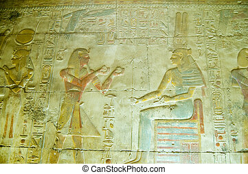 Seti offering Oil to Maat, Abydos T - Ancient Egyptian bas...