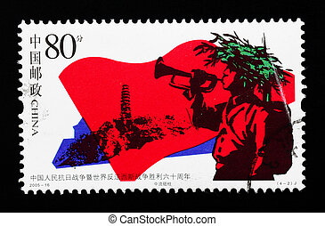 CHINA - CIRCA 2005: A Stamp printed in China to commemorate...