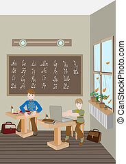 Children prepare lessons in school.
