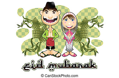 Eid Mubarak - Moslem Islam Eid Mubarak Celebration Day
