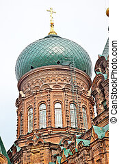 Saint Sofia Russian Orthordox Church Dome Harbin China...