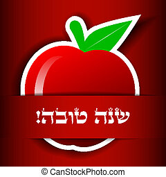 Happy New Year - Vector Happy New Year hebrew greeting card...