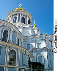View of the Transfiguration Cathedral of the yard, Sumy,...