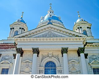 The eastern side of Trinity Cathedral, Sumy, Ukraine