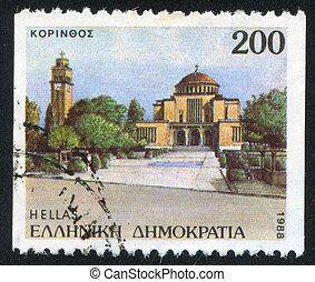 Corinth - GREECE - CIRCA 1988: stamp printed by Greece,...