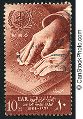 Tactile book - EGYPT - CIRCA 1961: stamp printed by Egypt,...