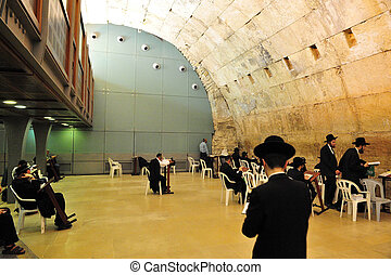 Travel Photos of Israel - Jerusalem Western Wall - The Cave...