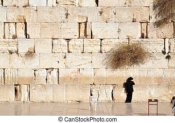 Travel Photos of Israel - Jerusalem Western Wall - Jewish...